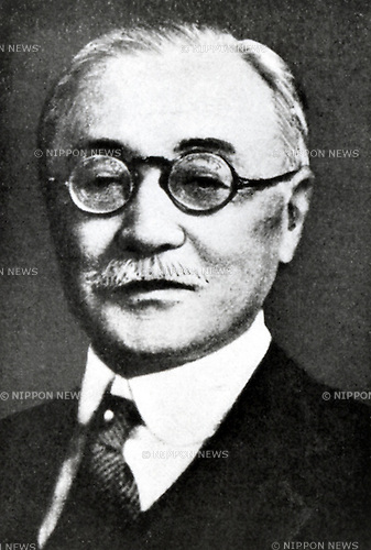 Inazo Nitobe, Circa 1933, a Christian, agricultural economist, author, educator, diplomat, and politician during Meiji and Taisho period Japan. Known as 5,000 yen Banknote.(Photo by Kingendai Photo Library/AFLO)[2373]