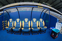 General view of the Away Team dugout ahead of the Sky Bet League 1 match between Oxford United and Fleetwood Town at the Kassam Stadium, Oxford, England on 10 April 2018. Photo by David Horn.