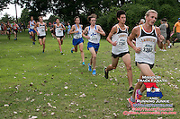 Lafayette's Dylan Quisenberry and Alec Haines led the varsity boys 5k at the 1.3 mile mark at the Lafayette Randy Seagrist cross country invitational at Jefferson Barracks Park in St. Louis, MO. Saturday, August 30.