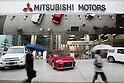 Mitsubishi Motors Posts 53% Profit Rise