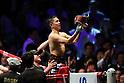 Boxing : WBO World Super Flyweight Championship Bout