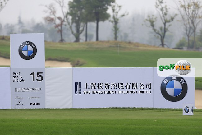 The 15th tee during Round 2 of the BMW Masters at Lake Malaren Golf Club in Boshan, Shanghai, China on Friday 13/11/15.<br /> Picture: Thos Caffrey | Golffile<br /> <br /> All photo usage must carry mandatory copyright credit (&copy; Golffile | Thos Caffrey)