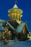 """Europe-Asie/Russie/Saint-Petersbourg/Pavlovsk: Les habits de fête du restaurant """"Podvorie"""" ou la cour de Sergueï"""