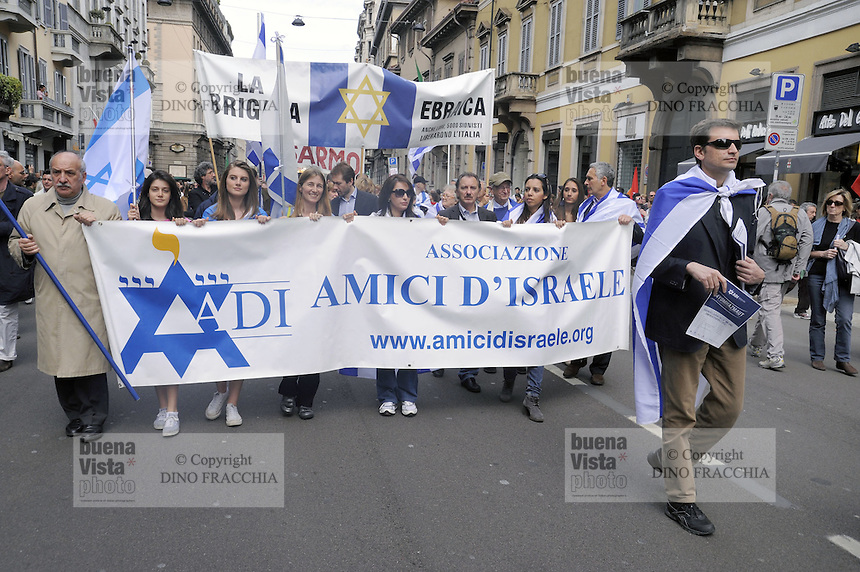 - Milan, demonstration of April 25, anniversary of Italy's Liberation from the nazifascism, Association  Friends of Israel....- Milano, manifestazione del 25 aprile, anniversario della Liberazione dell'Italia dal nazifascismo, Associazione Amici di Israele
