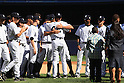 Mariano Rivera (Yankees),<br /> SEPTEMBER 22, 2013 - MLB :<br /> Mariano Rivera of the New York Yankees hugs Alex Rodriguez during his retirement ceremony before the Major League Baseball game against the San Francisco Giants at Yankee Stadium in The Bronx, New York, United States. (Photo by Thomas Anderson/AFLO) (JAPANESE NEWSPAPER OUT)