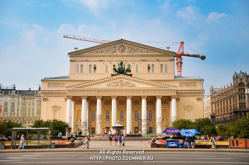 Facade of the Bolshoi Theater in Moscow.