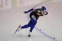 SCHAATSEN: HEERENVEEN: Thialf, World Cup, 03-12-11, 1500m B, Bo-Reum Kim KOR, ©foto: Martin de Jong