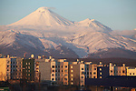 Degassing of Avachinsky Volcano towering above the city of Petropavlovsk, Kamchatka, Russia.