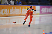 SCHAATSEN: HEERENVEEN: IJsstadion Thialf, 16-11-2012, Essent ISU World Cup, Season 2012-2013, Ladies 3000 meter Division B, Jianlu Wang (CHN), ©foto Martin de Jong