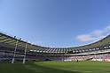 Rugby test match: Japan vs New Zealand