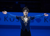 24th March 2018, Mediolanum Forum, Milan, Italy;  Shoma UNO (JPN) during the ISU World Figure Skating Championships, men final medal ceremony at Mediolanum Forum in Milan, Italy