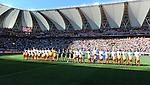 FUDBAL, PORT ELIZABETH, 18. Jun. 2010. - Utakmica 2. kola grupe D Svetskog prvenstva u fudbalu izmedju Nemacke i Srbije. Foto: Nenad Negovanovic