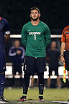 05 September 2014: Connecticut's Jacob Wagmeister. The Wake Forest University Demon Deacons hosted the University of Connecticut Huskies at W. Dennie Spry Soccer Stadium in Winston-Salem, North Carolina in a 2014 NCAA Division I Men's Soccer match. Wake Forest won the game 2-1 in sudden death overtime.