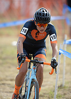 NWA Democrat-Gazette/ANDY SHUPE<br /> Emily Werner competes Saturday, Oct. 5, 2019, during the inaugural FayetteCross two-day cyclocross race series on Millsap Mountain at Centennial Park in Fayetteville. Visit nwadg.com/photos to see more photographs from the race.