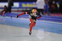 SCHAATSEN: HEERENVEEN: IJsstadion Thialf, 16-11-2012, Essent ISU World Cup, Season 2012-2013, Ladies 3000 meter Division B, Jelena Peeters (BEL), ©foto Martin de Jong
