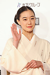 Yu Aoi, October 25, 2017 - The 30th Tokyo International Film Festival, Opening Ceremony at Roppongi Hills in Tokyo, Japan on October 25, 2017. (Photo by 2017 TIFF/AFLO)