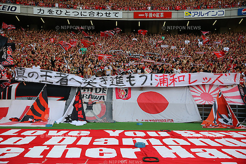 Urawa Reds fans, OCTOBER 24, 2015 - Football / Soccer : 2015 J1 League 2nd stage match between F.C.Tokyo 3-4 Urawa Red Diamonds at Ajinomoto Stadium in Tokyo, Japan. (Photo by AFLO)