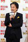 "November 27, 2017, Tokyo, Japan - Japanese actor Koji Yakusho speaks as the first tickets of the ""Year-end Jumbo Lottery"" go on sale in Tokyo on Monday, November 27, 2017. Thousands punters queued up for tickets in the hope of becoming a billionaire.      (Photo by Yoshio Tsunoda/AFLO) LWX -ytd"