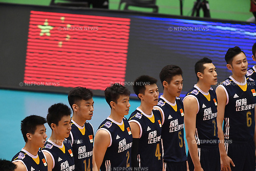 China team group (CHN), <br /> JUNE 2, 2016 - Volleyball :<br /> Men's Volleyball World Final Qualification for the Rio de Janeiro Olympics 2016<br /> match between Iran 3-2 China<br /> at Tokyo Metropolitan Gymnasium, Tokyo, Japan.<br /> (Photo by AFLO SPORT)
