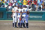 Maebashi Ikuei team group,<br /> AUGUST 22, 2013 - Baseball :<br /> Maebashi Ikuei players gather in the ninth inning during the 95th National High School Baseball Championship Tournament final game between Maebashi Ikuei 4-3 Nobeoka Gakuen at Koshien Stadium in Hyogo, Japan. (Photo by Katsuro Okazawa/AFLO)9