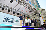 General view, <br /> AUGUST 16, 2018 : Welcome Ceremony for the Japanese delegation at Athlete's Village during the 2018 Jakarta Palembang Asian Games in Jakarta, Indonesia. (Photo by MATSUO.K/AFLO SPORT)