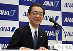 February 16, 2017, Tokyo, Japan - Japan's largest air carrier All Nippon Airways (ANA) chief financial officer Yuji Hirako speaks as Hirako is appointed to the new president of the ANA in Tokyo on Thursday, February 16, 2017. Hirako will become president of ANA on April 1 while ANA president Osamu Shinobe will become vice chairman of ANA Holdings.   (Photo by Yoshio Tsunoda/AFLO) LwX -ytd-