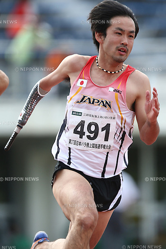 Tomoki Tagawa,<br /> MAY 1, 2016 - Athletics :<br /> Japan Para Athletics Championships<br /> Men's 4x100m Relay T42/T44/T47 Final<br /> at Coca Cola West Sports Park, Tottori, Japan.<br /> (Photo by Shingo Ito/AFLO SPORT)
