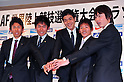 "(L to R) Yukihiro Kitaoka (JPN), Yuki Kawauchi (JPN), Hiroyuki Horibata (JPN),Yoshinoro Oda (JPN), Kentaro Nakamoto (JPN), APRIL 21, 2011 - Athletics : Press conference during Marathon Men & Women Japan representative before the 13th IAAF World Championships in Athletics at Cerulean Tower Tokyu Hotel,Tokyo, Japan. Yuki Kawauchi is an amateur salary man runner who shot to prominence in the 2011 Tokyo Marathon achieving the fastest time by a Japanese male on the course. He thus qualified for the World Championships and is quoted as saying ""I want to show Japan, the world, that even as an amateur, even working full time, you can still be world-class."" He plans to train in the mornings before working in his city office job in the afternoons as he prepares for the World's. (Photo by Jun Tsukida/AFLO SPORT)[0003]."