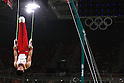 Koji Yamamuro (JPN), <br /> AUGUST 6, 2016 - Artistic Gymnastics : <br /> Men's Qualification <br /> Rings <br /> at Rio Olympic Arena <br /> during the Rio 2016 Olympic Games in Rio de Janeiro, Brazil. <br /> (Photo by Sho Tamura/AFLO SPORT)