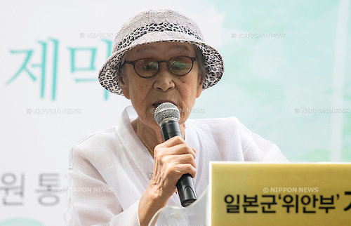 Kim Bok-dong, Aug 29, 2016 : Kim Bok-dong, who said that she was forced to become a sex slave by Japanese army during World War II, speaks during an opening ceremony for a park commemorating the victims of Japan's sexual enslavement during Japan's occupation of the Korean Peninsula (1910-45), on Mount Nam in Seoul, South Korea. The Seoul Metropolitan Government and a committee which is charge of building the memorial park held the ceremony on Monday, which  marks the 106th anniversary of the colonization. The place of the memorial park is the former residence of Japan's colonial-era resident-general, where the annexation treaty between Korea and Japan was signed on August 22, 1910. The treaty went into effect one week later. (Photo by Lee Jae-Won/AFLO) (SOUTH KOREA)