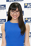 Japanese actress Tao Tsuchiya attends a photo call for the 30th Japan Best Dressed Eyes Awards at Tokyo Big Sight on October 11, 2017, Tokyo, Japan. The event featured Japanese celebrities who were recognized for their fashionable eyewear. (Photo by Rodrigo Reyes Marin/AFLO)