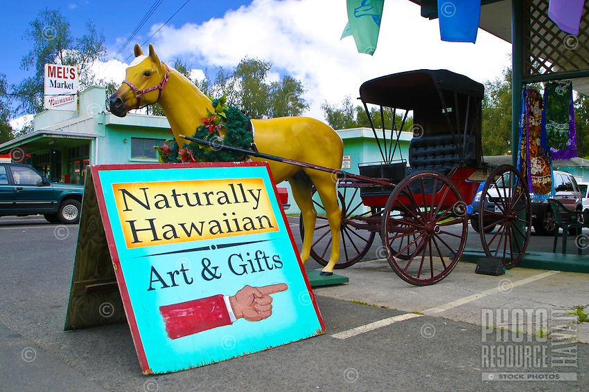 Art, gifts and food lure curious shoppers into this local store located in the small,coastal town of Waimanalo. Located along Oahus eastern coastline.