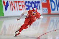 SCHAATSEN: ERFURT: Gunda Niemann Stirnemann Eishalle, 22-03-2015, ISU World Cup Final 2014/2015, Jan Szymanski (POL), ©foto Martin de Jong