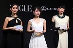 "November 24, 2017, Tokyo, Japan - (L-R) Japanese actress Tae Kimura, actress Riho Yoshioka and choreographer Mikiko pose for photo as they receive ""Vogue Japan Women of the Year 2017"" award in Tokyo on Friday, November 24, 2017.      (Photo by Yoshio Tsunoda/AFLO) LWX -ytd-"