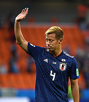 (180624) -- YEKATERINBURG, June 24, 2018 -- Keisuke Honda of Japan greets the audience after the 2018 FIFA World Cup WM Weltmeisterschaft Fussball Group H match between Japan and Senegal in Yekaterinburg, Russia, June 24, 2018. The match ended in a 2-2 draw. ) (SP)RUSSIA-YEKATERINBURG-2018 WORLD CUP-GROUP H-JAPAN VS SENEGAL ChenxCheng PUBLICATIONxNOTxINxCHN  <br /> YEKATERINBURG 24-06-2018 Football FIFA World Cup Russia  2018 <br /> Japan - Senegal / Giappone - Senegal<br /> Foto Xinhua/Imago/Insidefoto