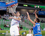 """Nemanja Nedovic of Serbia in action during European basketball championship """"Eurobasket 2013""""  basketball game for 7th place between Serbia and Italy in Stozice Arena in Ljubljana, Slovenia, on September 21. 2013. (credit: Pedja Milosavljevic  / thepedja@gmail.com / +381641260959)"""