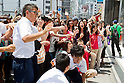 Justin Bieber Fans Outside Studio Alta in Shinjuku