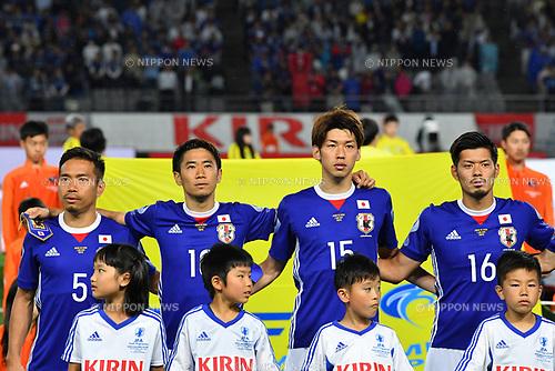 (L-R) Yuto Nagatomo, Shinji Kagawa, Yuya Osako, Hotaru Yamaguchi (JPN), <br /> JUNE 7, 2017 - Football / Soccer : <br /> KIRIN Challenge Cup 2017 match <br /> between Japan 1-1 Syria <br /> at Ajinomoto Stadium in Tokyo, Japan. <br /> (Photo by AFLO)