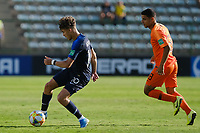 17th November 2019; Bezerrao Stadium, Brasilia, Distrito Federal, Brazil; FIFA U-17 World Cup football 3rd placed game 2019, Netherlands versus France; Ian Maatsen of Netherlands held off by Adil Aouchiche of France - Editorial Use
