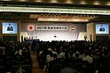 Seiji Mahehara elected new DP leader