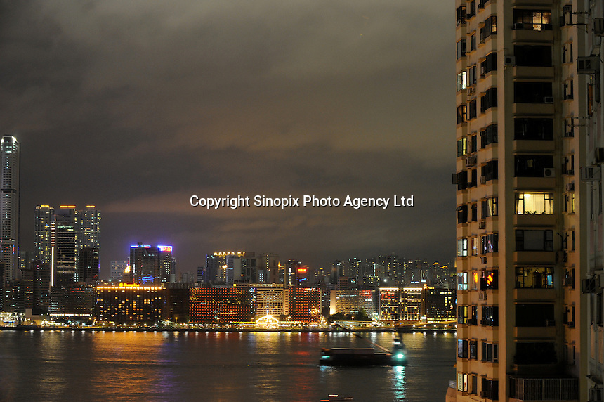 A view of Kowloon across Hong Kong harbour from Causeway Bay, Hong Kong..