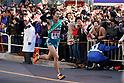 Athletics: 94th Hakone Ekiden