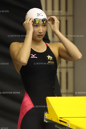 Rikako Ikee, <br /> APRIL 13, 2017 - Swimming : <br /> Japan swimming championship (JAPAN SWIM 2017) <br /> Women's 50m Butterfly Heat  <br /> at Nippon Gaishi Arena, Nagoya, Aichi, Japan. <br /> (Photo by Sho Tamura/AFLO)