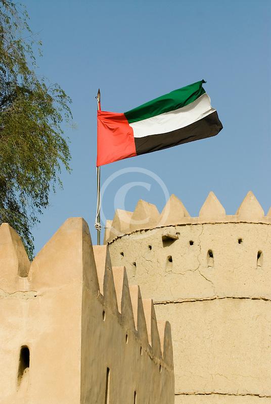 United Arab Emirates, Abu Dhabi, Emirates flag, Sultan Bin Zayed Fort, Al Ain