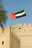 United Arab Emirates, Abu Dhabi, Emirates flag, Sultan Bin Zayed Fort, Al Ain