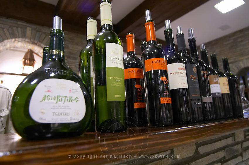 Range of Tsantali wines. Tsantali Vineyards & Winery, Halkidiki, Macedonia, Greece.
