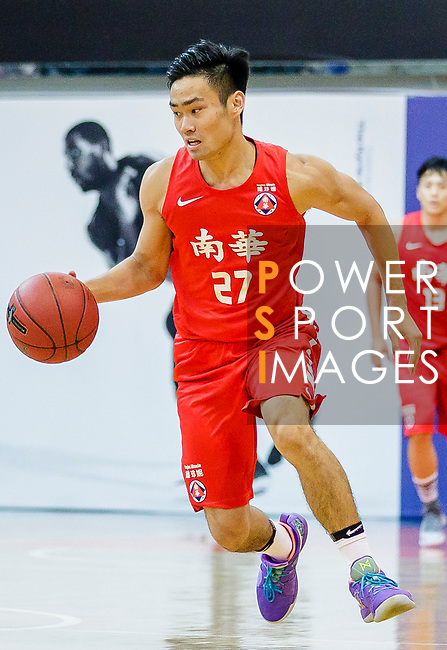 Tsai Choi Kwan #27 of SCAA Men's Basketball Team dribbles the ball up court against the Fukien during the Hong Kong Basketball League game between SCAA and Fukien at Southorn Stadium on June 01, 2018 in Hong Kong. Photo by Yu Chun Christopher Wong / Power Sport Images