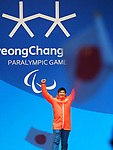 Yoshihiro Nitta (JPN), the ambiance shot, <br />  MARCH 17, 2018 - Cross-Country Skiing : Men's 10km Classic StandingMedal Ceremony <br />  at PyeongChang Medal Plaza <br />  during the PyeongChang 2018 Paralympics Winter Games in Pyeongchang, South Korea. <br /> (Photo by Sho Tamura/AFLO SPORT)