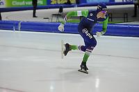 SCHAATSEN: HEERENVEEN: 12-12-2014, IJsstadion Thialf, ISU World Cup Speedskating, Gerben Jorritsma (NED), ©foto Martin de Jong