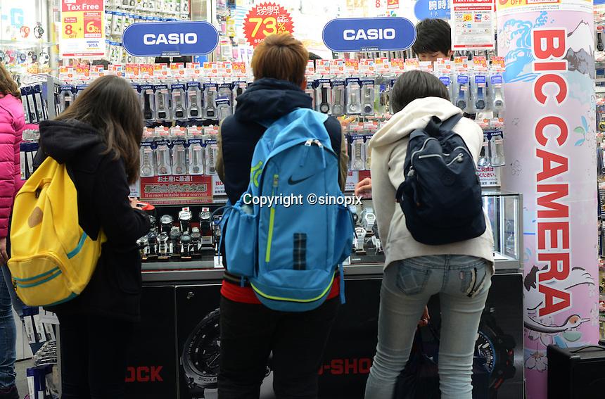 Bic Camera shop in Shinjuku, Tokyo